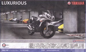 Yamaha Fazer in Srilanka for Rs. 356,696.00 + VAT & Leasing