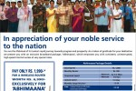 Abhimaana Special package offers for Government Sector Employees
