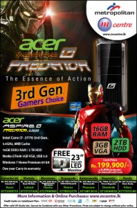 Acer Aspire G Predator G2630 for Rs. 199,990.00 in Srilanka