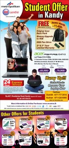 Acer Aspire V3-471-i3 Laptop for Rs. 69,990.00 - 79,900.00