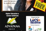 Adyapana Educational Exhibition in Sri Lanka on 5th, 6th and 7th October 2012