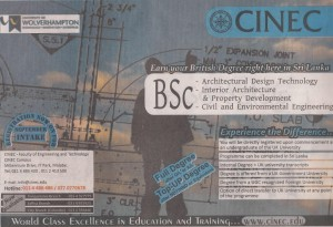 B.Sc Degree Programmes from CINEC Srilanka
