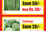 Cargills Food City Offer till 9th September 2012