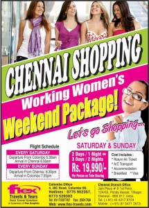 Chennai Shopping for Weekend Package for Rs. 19,990.00 per Person