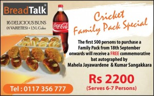 Cricket Family Pack Special for Rs. 2,200.00 from Bread Talk Srilanka