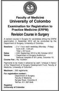 Examination for Registration to Practice Medicine (ERPM) Revision Course by University of Colombo