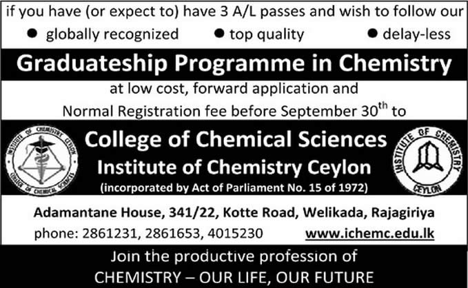 Graduate ship Programme in Chemistry by College of Chemical Sciences