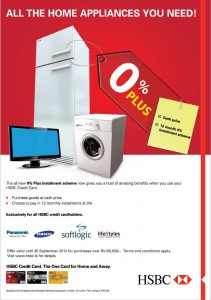 HSBC Offer for Home Appliances in September 2012