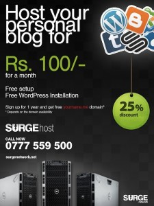 Have an own website for Rs. 100.00