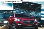 Hyundai Santafe 2013 pre booking in Srilanka