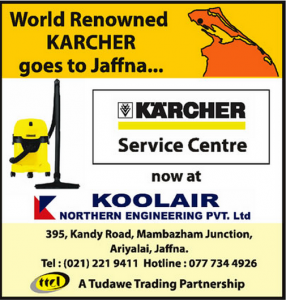 Karcher Service Center in Jaffna