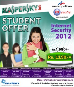 Kaspersky Internet Security 2012 Rs. 1,190.00 – Student Offer