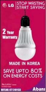 LG Energy saver bulbs for Rs. 2,650.00 upwards