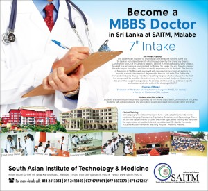 MBBS Doctor in Srilanka at SAITM (only Private Medicine College in Srilanka)intakes and Registration Process
