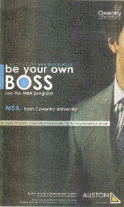 Master of Business Administration (MBA) from Coventry University in Srilanka