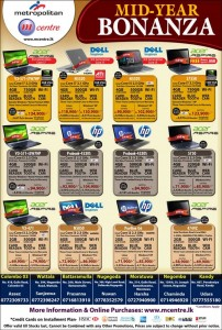 Mid Year Bonanza Laptop Offer from Metropolitan for Acer, Dell and HP Laptops
