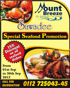 Mount Breeze Sea food Promotion from 1st to 30th September 2012