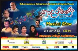 Nadaramanee 2012 Musical Show in Musaeus College, Srilanka