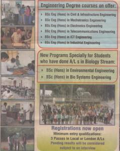 SAITM Engineering Degree Programmes for September 2012 intakes