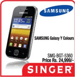 Samsung Galaxy Y Colours for Rs. 24,999.00 from Singer