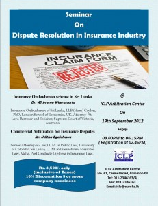 Seminar on Dispute Resolution in Insurance Industry on 19th September 2012