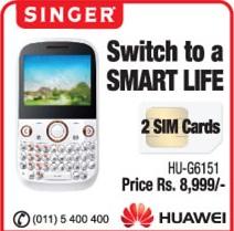 Singer HU-G6151 for Rs. 8,999.00 in Srilanka