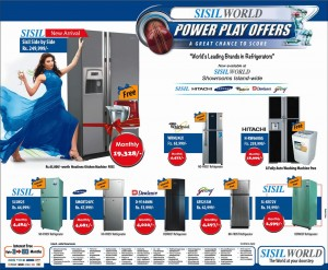 Sisil World Power Play Offers for September October 2012