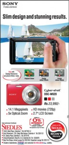 Sony Cyber-Shot DSC-W620 for Rs. 23,990.00 in Srilanka