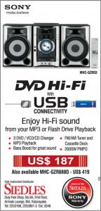 Sony DVD Hi-Fi Duty Price US$ 187.00 at BIA Arrival