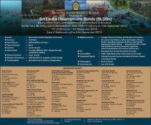 Sri Lanka Development Bonds 2012 Calls