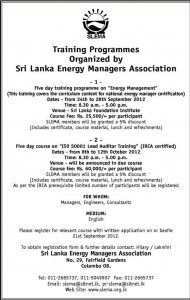 Srilanka Energy Managers Association Training Programme in srilanka