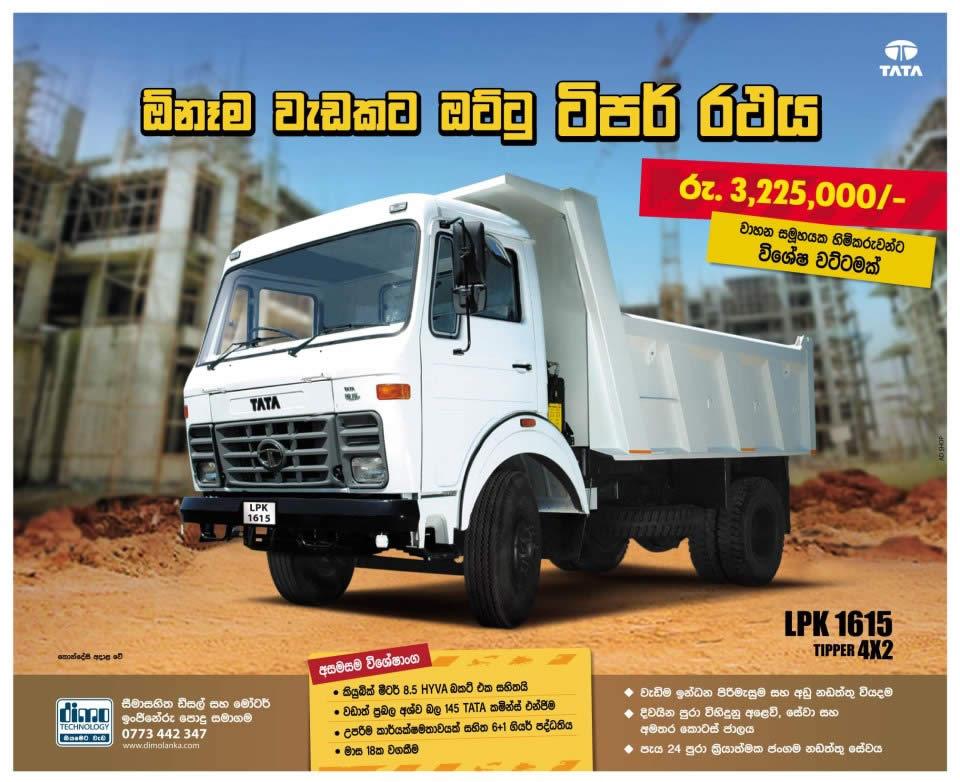 Tata Tipper 4x2 Lpk 1615 In Srilanka For Rs 3 225 000 00 171 Synergyy