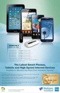 The Latest Smart phone Monthly Planning from Etisalat and American Express Credit card till 31st October 2012