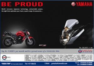 Yamaha FZ for Rs. 292,857.00 + VAT in Srilanka