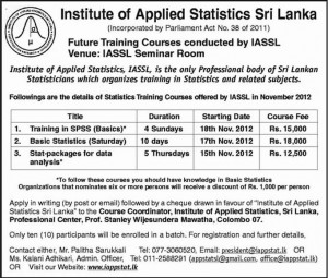 Applied Statistics Training programme in Srilanka