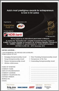 Awards for Entrepreneurs in Srilanka 2012