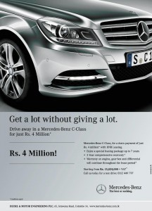 Drive your Mercedes Benz for Rs. 4 Million – DIMO