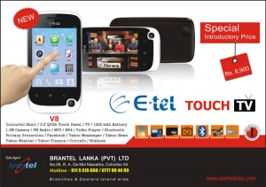 E-Tel Touch TV for Rs. 6,900.00 in Srilanka