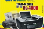 E-WIS Srilanka Printer Exchange offer