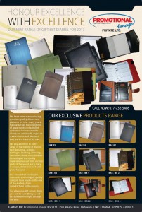 Exclusive Diaries for year 2013