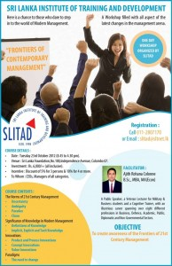 Frontiers of Contemporary Management One day Workshop by SLITAD