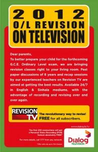 G.C.E (OL) Examination preparations by Dialog TV