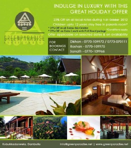 Green Paradise Dambulla Holiday Offers