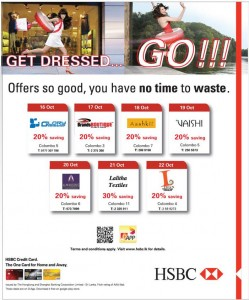 HSBC this week Credit Card Offers