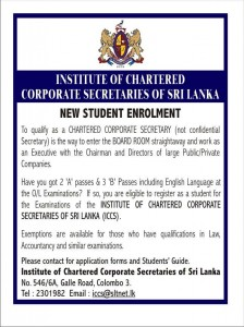 Institute of Chartered Corporate Secretaries of Sri Lanka (ICCS) – New Student Enrolment
