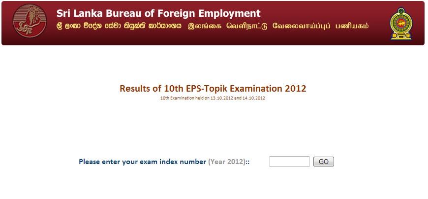 Korean Language Proficiency test result (EPS – Topik) have been