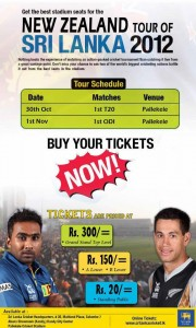 New Zealand Tours of Sri Lanka 2012 Buy your Tickets now