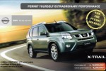 Nissan X-Trail in Srilanka for Rs. 12,000,000.00 with VAT