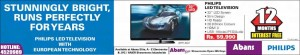 "Philips 32"" LED TV in Srilanka for Rs. 59,990.00"
