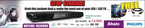 Philips Blu-Ray Players for Rs. 13,592.00